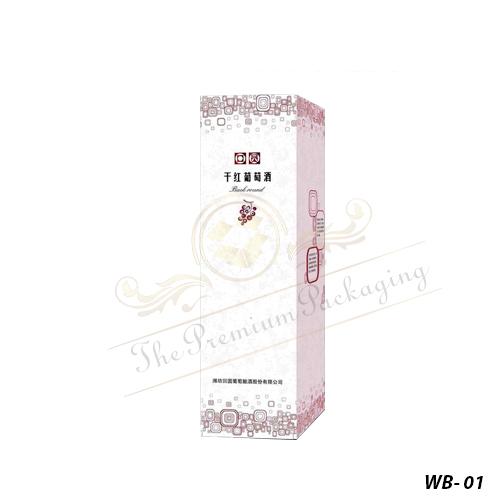 Custom-Wine-Boxes