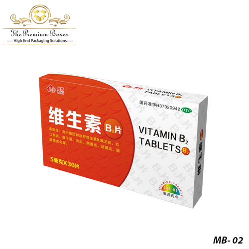 Wholesale-Medicine-Boxes