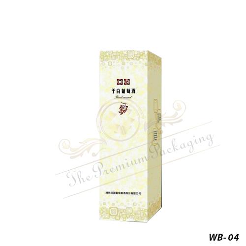 Wholesale-Wine-Boxes